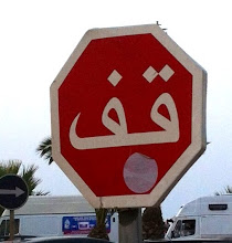 Photo: Stop sign in Tangier, Morocco.