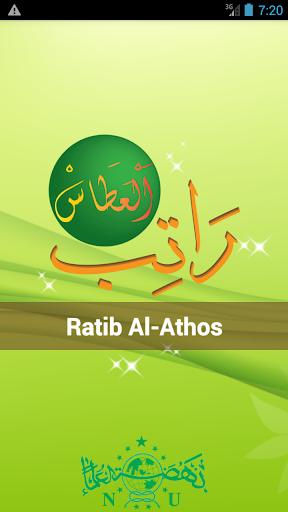Ratib Al-Athos