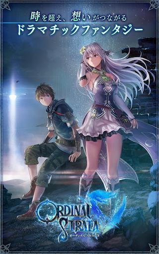 オーディナル ストラータ【ドラマチックファンタジーRPG】 for PC