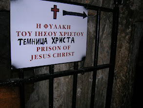 Photo: prison of Christ