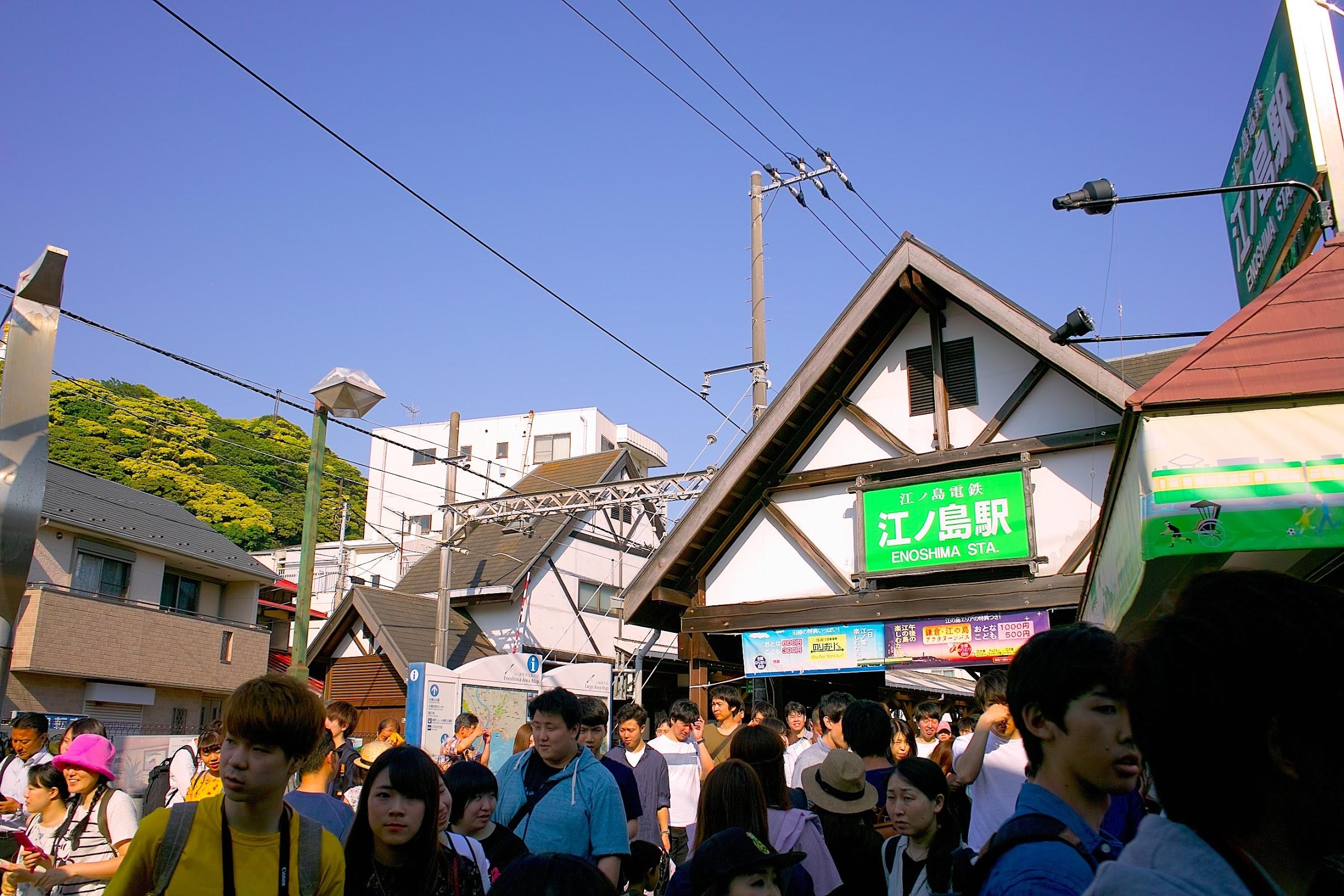 鎌倉、江ノ島駅、DP2、RAW現像