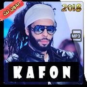 App KAFON 2018 APK for Windows Phone