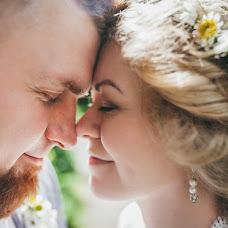 Wedding photographer Aleksey Khukhka (huhkafoto). Photo of 29.11.2016
