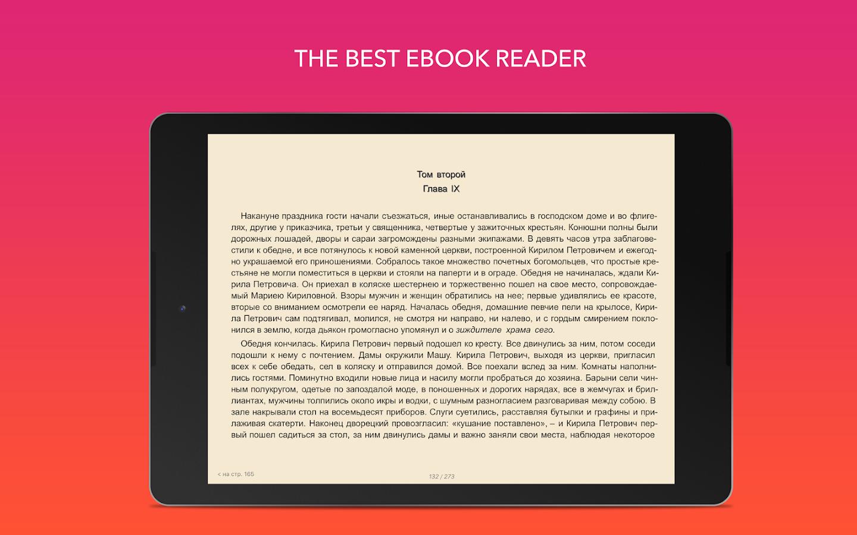 Eboox: Book Reader Fb2 Epub Zip Screenshot