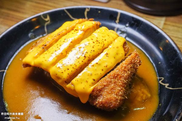 大胃王的巨無霸咖哩飯!超銷魂炙燒乳酪豬排!天狗咖哩家