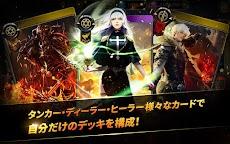 モンスタークライ エターナル (MonsterCry Eternal): カードバトルRPGのおすすめ画像3