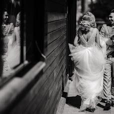 Wedding photographer Aleksey Isaev (Alli). Photo of 08.10.2018