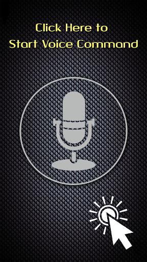語音手電筒免費
