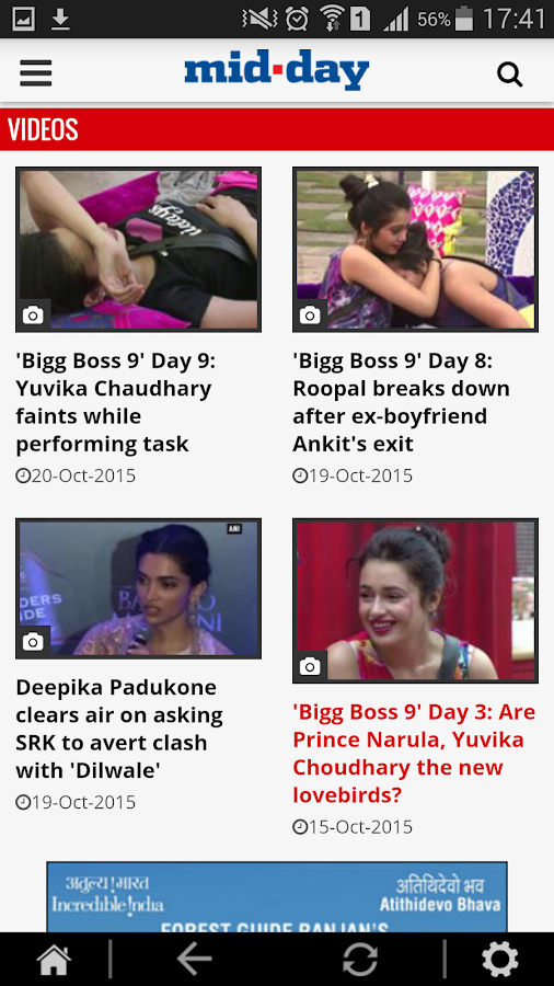 mid-day Mumbai, Bollywood news- screenshot