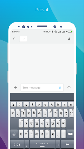 Ridmik Classic Keyboard 4.6.3 screenshots 7