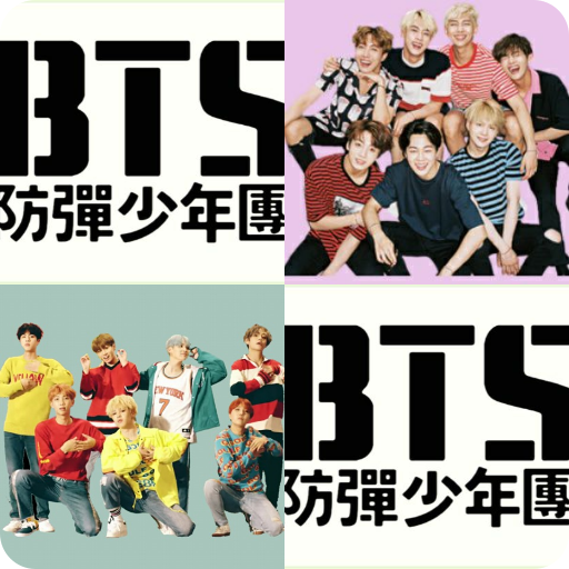 Trivia BTS ARMY file APK for Gaming PC/PS3/PS4 Smart TV