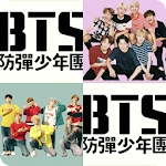 Trivia BTS ARMY Icon