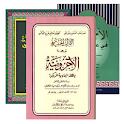 Nahwu Jurumiyah & Terjemah icon