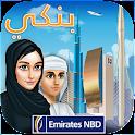 Banki by Emirates NBD