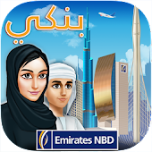Banki by Emirates NBD