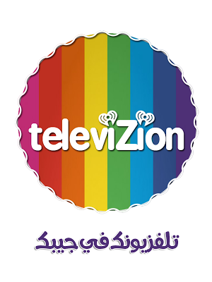 Televizion - screenshot