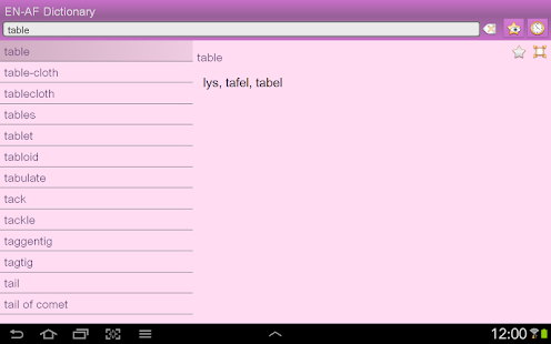 English Afrikaans Dictionary F - screenshot thumbnail
