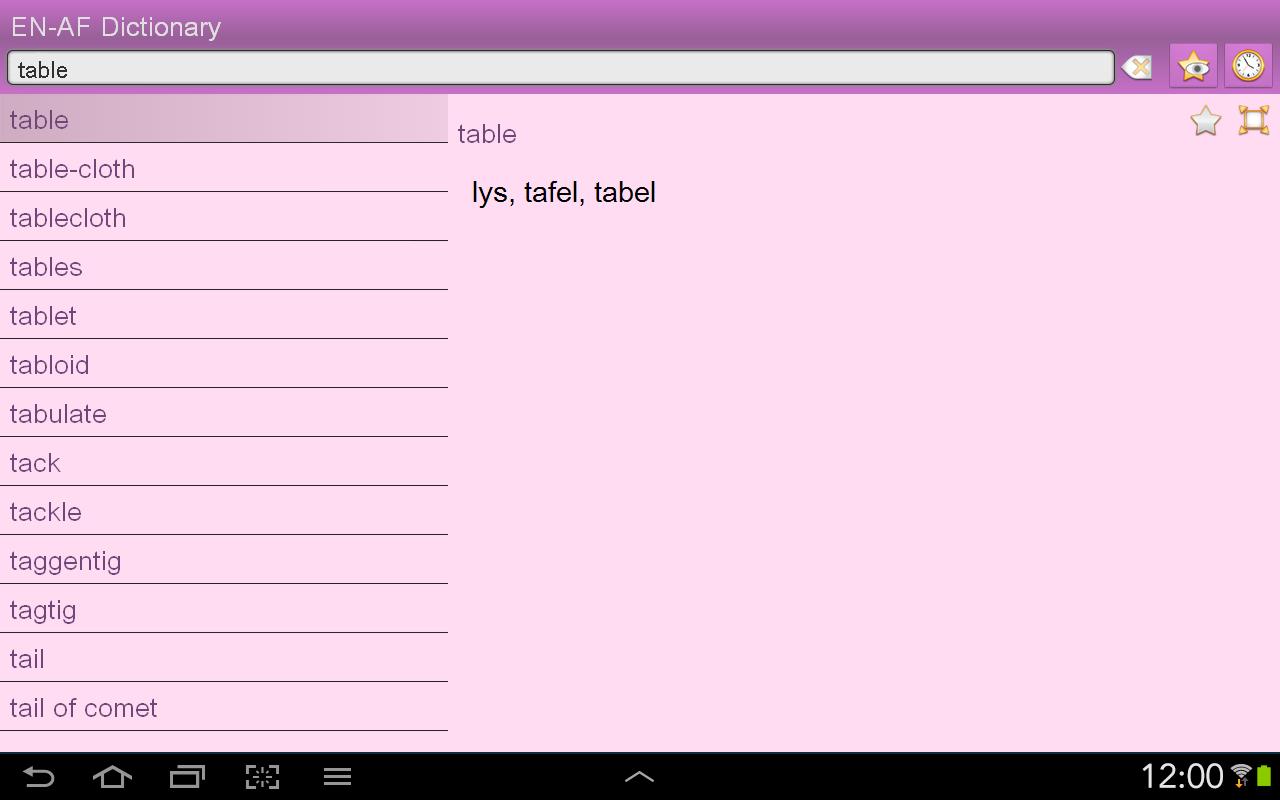 English Afrikaans Dictionary F - screenshot