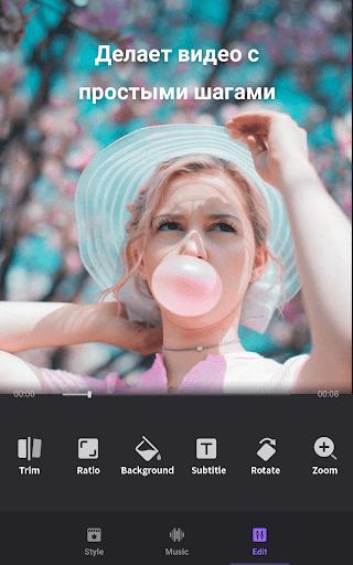 Видео Maker из фотографий с музыкой screenshot 3