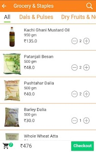 ShudhBuy - Patanjali Grocery- screenshot thumbnail