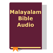 Malayalam Bible Audio