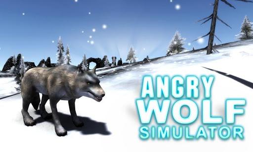 愤怒的狼攻击模拟器