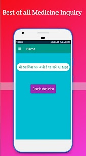 All Medicine Inquiry Medical Information App Download For Android 2