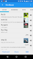Screenshot of English Arabic Dictionary