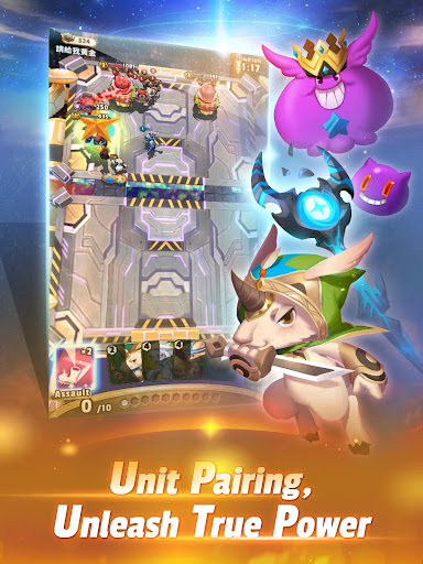 Omega Force: Battle Arena 1.3.2 screenshots 11