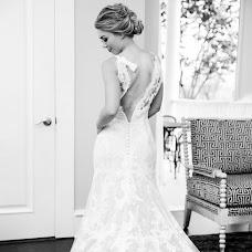 Wedding photographer Julia Sharapova (jsharapova). Photo of 15.11.2018