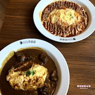 COCO壹番屋咖哩(桃園--復興店)