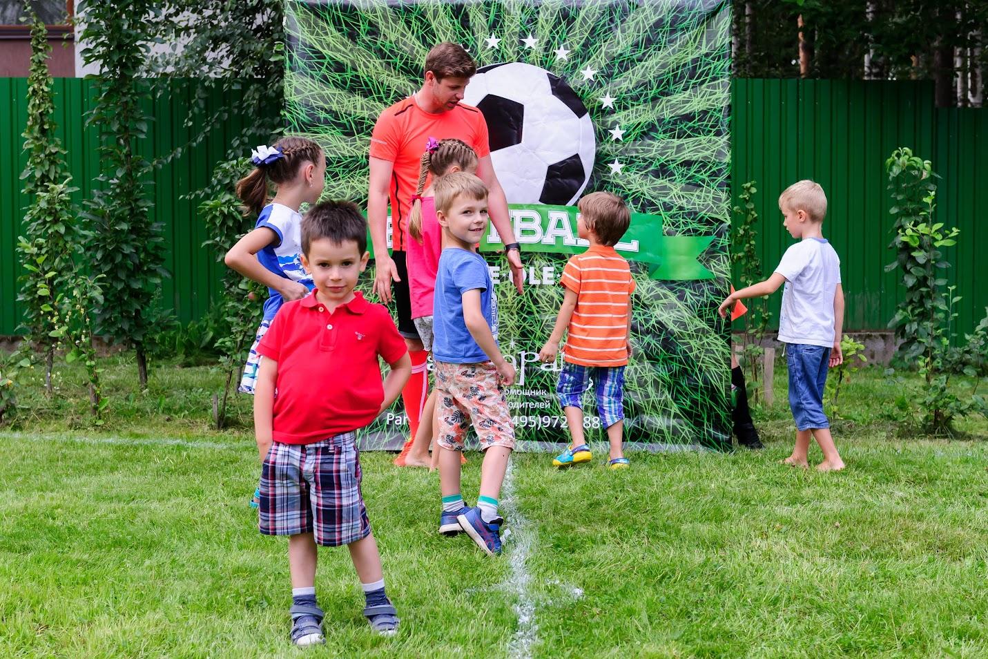 Футбольный День рождения на открытом воздухе