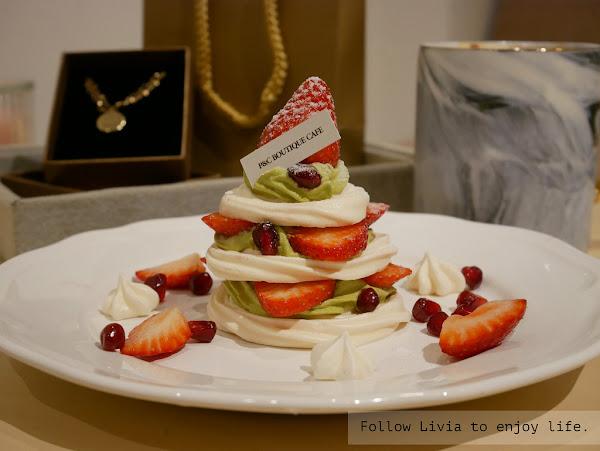 台北大同區 雙連捷運站 Pick & Collect 手作金工皮革 & P&C Boutique Café │甜點│不限時咖啡廳 ❤跟著Livia享受人生❤