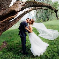 Wedding photographer Alena Ageeva (amataresy). Photo of 11.05.2016