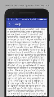 Munshi Premchand ki Kahaniyan - náhled