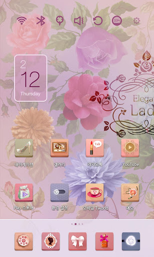 Elegance lady Launcher Theme