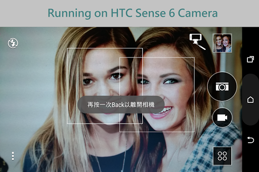 免費下載攝影APP|线控自拍棒-支援HTC相机(免设定) 自拍杆 自拍神器 app開箱文|APP開箱王