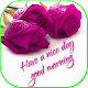 Good Morning Nice for PC-Windows 7,8,10 and Mac