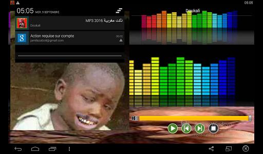 نكت مغربية MP3 2016