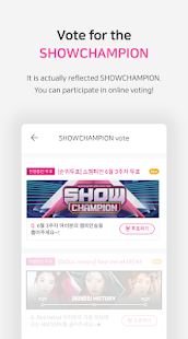 IDOLCHAMP - Showchampion, Fandom, K-pop, Idol Screenshot