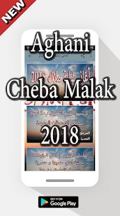 أغاني شابة ملاك 2018 - náhled