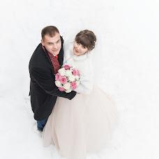 Wedding photographer Artem Skubak (artphotowork). Photo of 10.02.2017