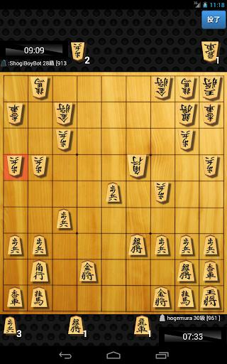 ShogiQuest - Play Shogi Online apkslow screenshots 8