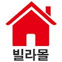 신축빌라 빌라몰 - 신축빌라분양, 매매, 전세, 부동산전문 앱 icon