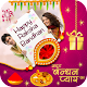 Download Rakshababdhan Photo Editor Frame For PC Windows and Mac
