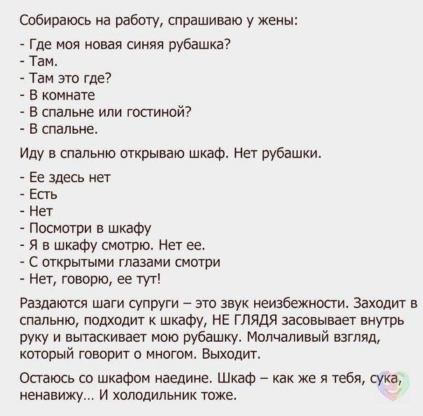 A9FchGaBRdwkmIMVI51SsEtubS2jJLX6NdA9MSXTH9g=w604 h594 no - Волгоградцы, улыбаемся и машем))))!