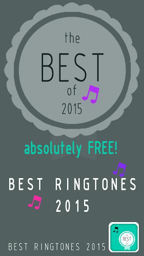 最好鈴聲免費2015年