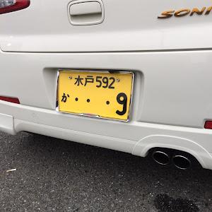 ソニカ L405S 21年最終型 RS リミテッドのカスタム事例画像 HIRO@GWS204さんの2019年04月08日10:16の投稿