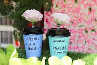 HUA Q咖啡店