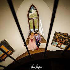 Wedding photographer Florin Kiritescu (kiritescu). Photo of 03.09.2017